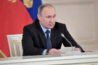 В России могут ввести квоту на загрязнения атмосферы