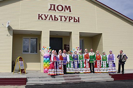 Минкультуры оплатит ремонт сельского клуба