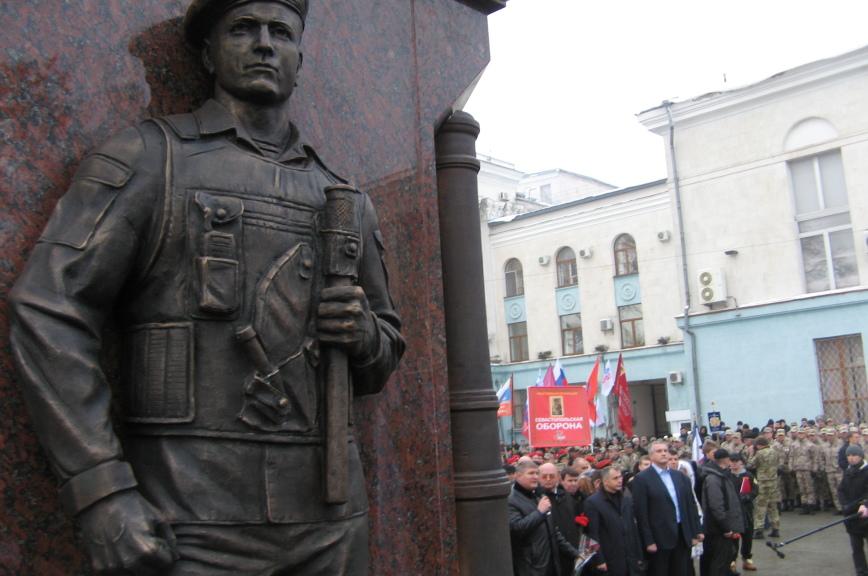 Памятник Народному ополчению всех времён открыли в Симферополе