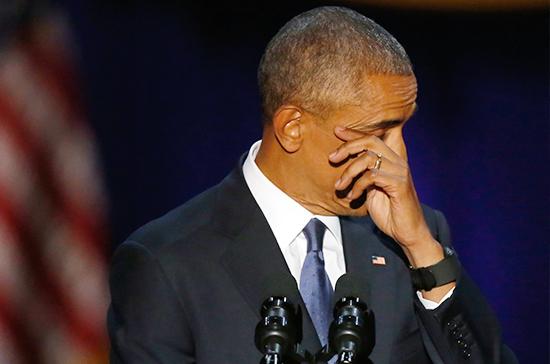 Обама напоследок устроил сеанс самовнушения