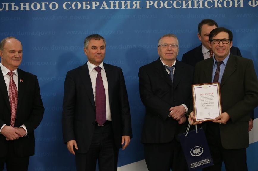 Депутаты поздравили парламентских журналистов с наступающим Днём печати