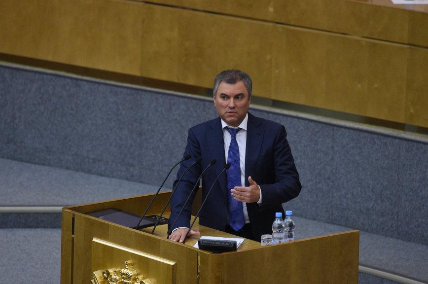Два экс-депутата Госдумы ещё не освободили служебные квартиры