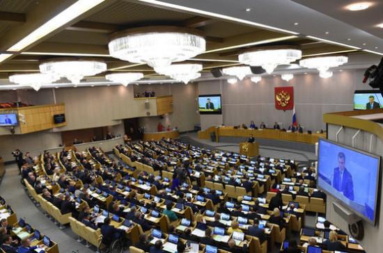 В Госдуме создадут экспертную комиссию для анализа документов Макларена