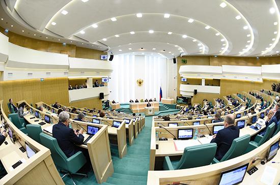 Вопрос о досрочной отставке сенатора от Бурятии включён в повестку заседания Совфеда
