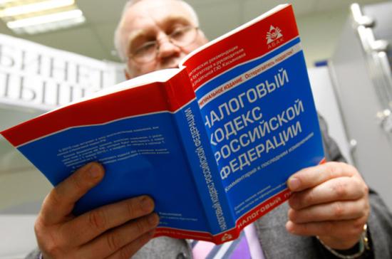Нужна ли России налоговая реформа?