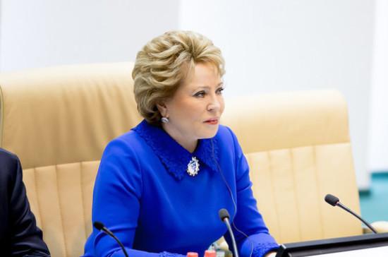 Валентина Матвиенко поздравила россиян с Днём прорыва блокады Ленинграда