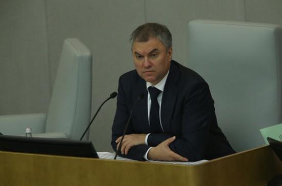 Госдума рассмотрит законопроект о расширении полномочий Счётной палаты