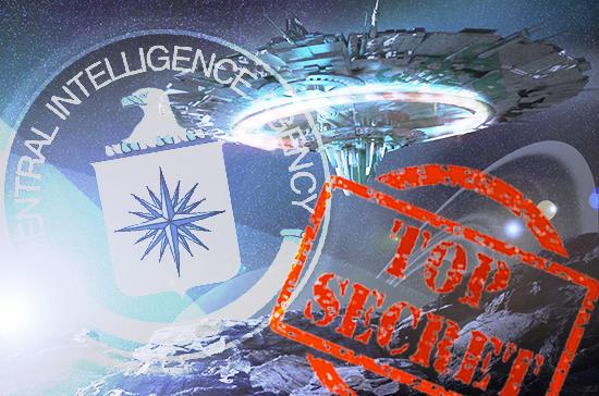 ЦРУ раскрыло весьма сомнительные секреты