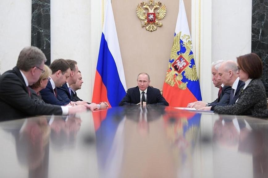 Путин поручил поддерживать положительный тренд вэкономике Российской Федерации