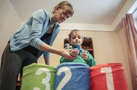 Детям-аутистам поможет ранняя диагностика