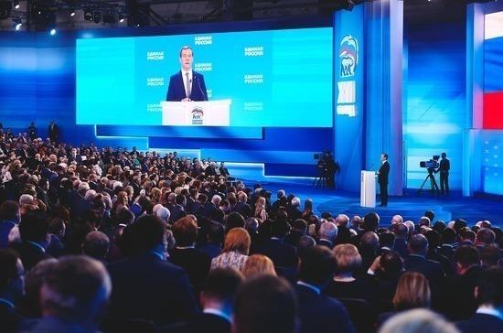 Медведев призвал не рассчитывать на скорую отмену санкций