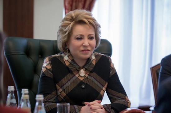 Матвиенко: создание новых военных баз России за рубежом не обсуждается