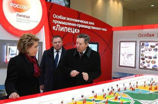 В Липецкой области дадут работу всем сотрудникам разорившейся фабрики «Рошен»