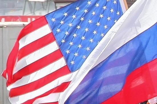 Каким будет курс США по отношению к России?