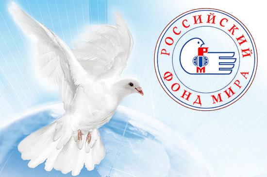 Россия усилит культурное присутствие в мире