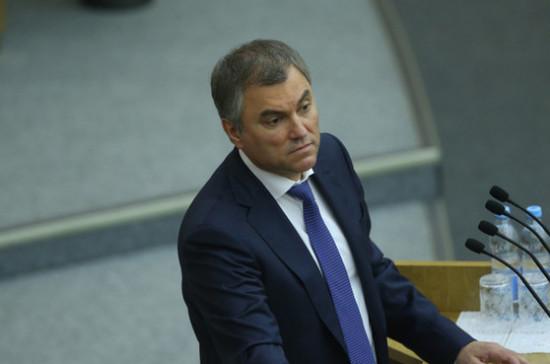 Спикер Госдумы поздравил главу ПАСЕ с переизбранием