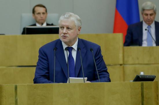 Миронов: в выходе Мизулиной из «Справедливой России» нет политической подоплёки