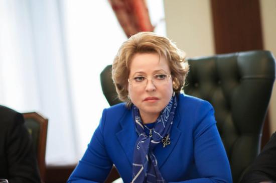 Валентина Матвиенко рассчитывает на скорое появление закона о пособиях для детей-подкидышей