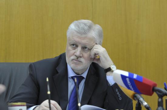 «Справедливая Россия» предлагает продлить бесплатную приватизацию