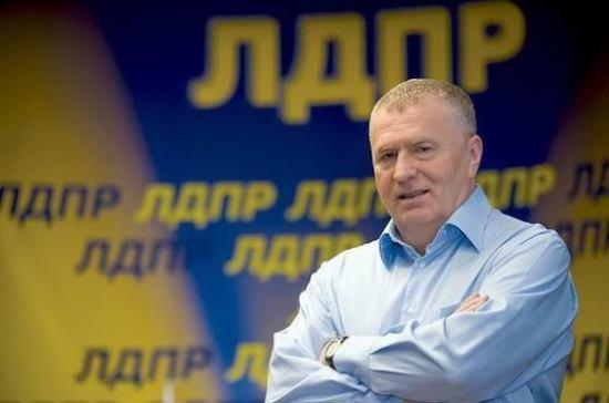 ЛДПР проведет юбилейный съезд партии 4февраля