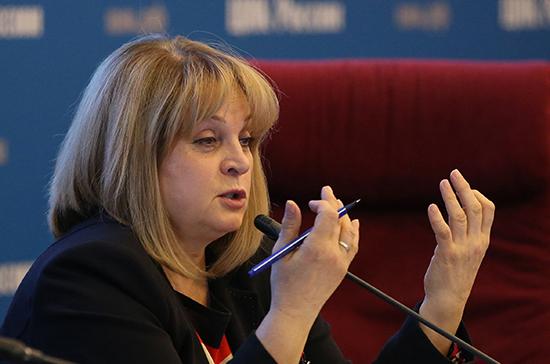 ЦИК предлагает снять сдолжности руководителя территориального избиркома Королёва