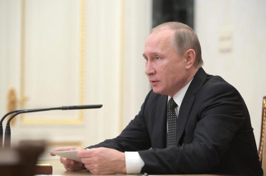 Путин поручил заняться экологическим развитием России в интересах будущих поколений