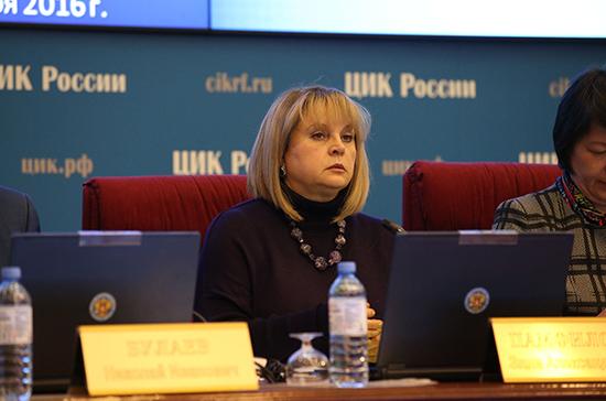 Памфилова не исключает, что по фактам нарушений на выборах ещё будут возбуждены уголовные дела