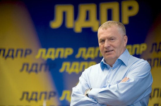Жириновский останется лидером ЛДПР