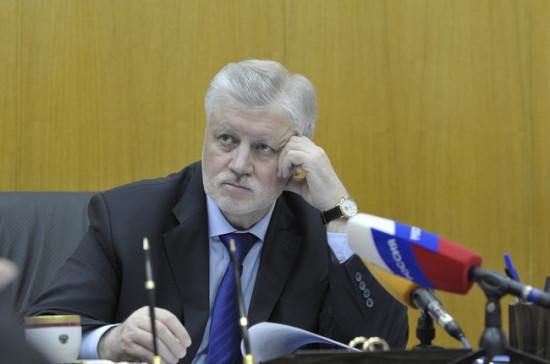 Миронов назвал бредом сообщения о ликвидации партии «Справедливая Россия»