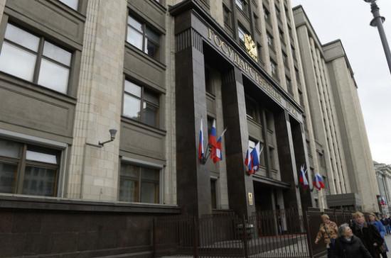 В Госдуме дорабатывается законопроект об учете осужденных за педофилию