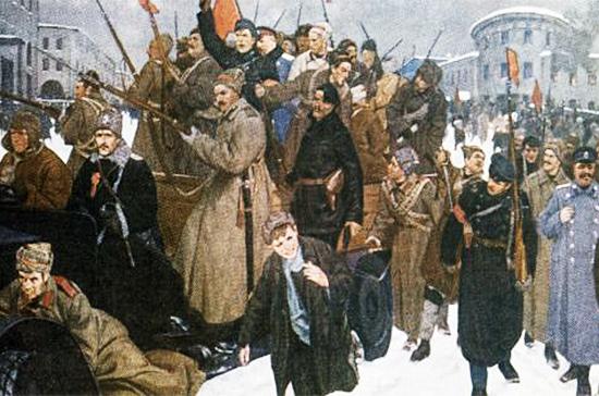 Как должны освещаться события 1917 года в едином учебнике по истории?
