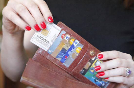 В 2016 году кредиты в России получили лишь 10% желающих — эксперт