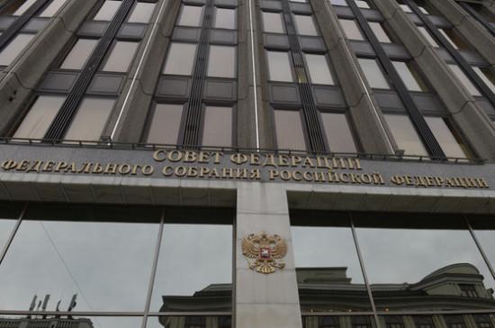 В Совфеде высоко оценили роль РПЦ в решении ключевых социальных проблем