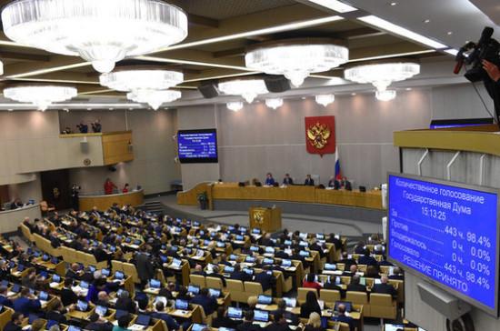 Депутат Луговой предложил сажать заобещание взятки