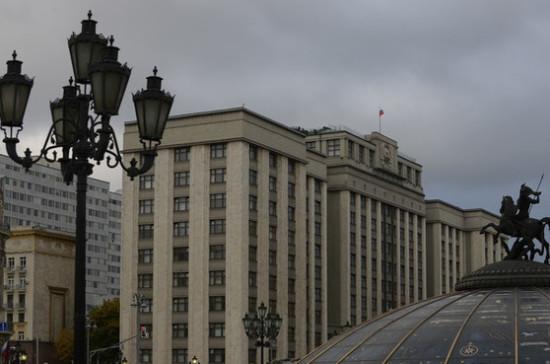 Законопроект об упрощённой регистрации в Крыму Госдума приняла во втором чтении