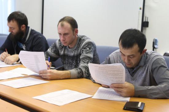 Игорь Баринов: стране необходим закон о социально-культурной адаптации мигрантов