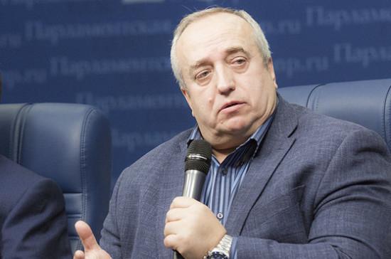 Клинцевич: отмена американских санкций будет зависеть от успехов в борьбе с терроризмом
