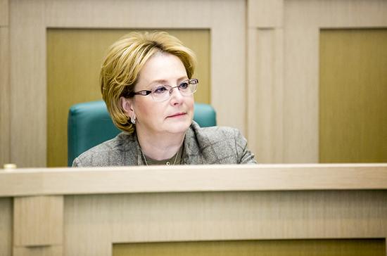 1 марта заработает система ценообразования на лекарства — Скворцова
