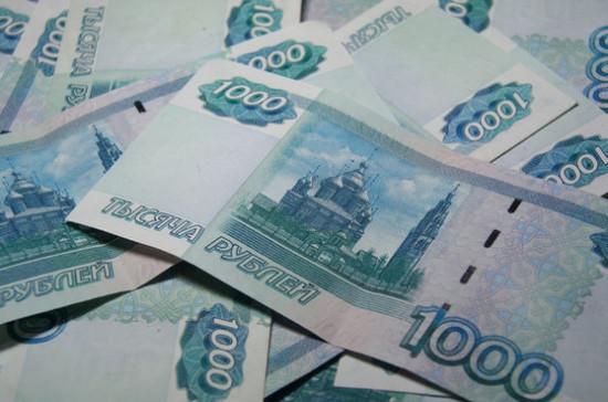 Завершена единовременная выплата 5 тысяч рублей пенсионерам — ПФР