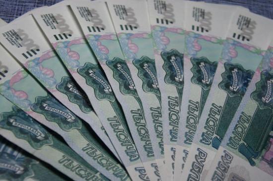 Минфин предложил девальвировать рубль на 10%