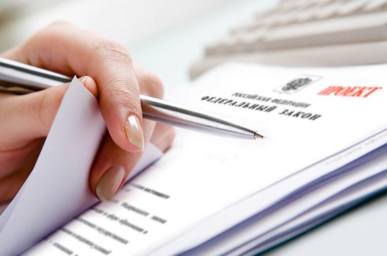 Руководство предложило поднять степень защиты интересовРФ виностранных судах