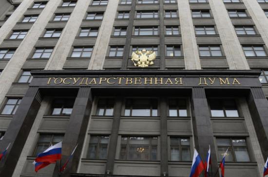 В Госдуме призвали российских паралимпийцев судиться