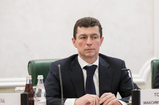 Глава Минтруда прокомментировал ситуацию вокруг Центра терапии в Рузе