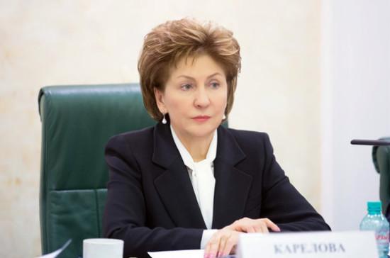 Сенаторы держат ситуацию с организацией отдыха детей на контроле — Карелова