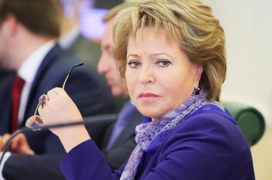 Валентина Матвиенко о декриминализации побоев в семье: мы исправили перекос — не более того