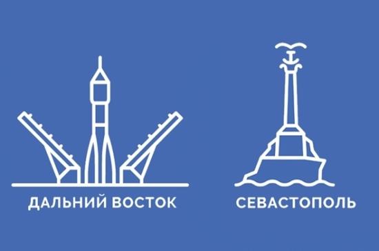 Банк России утвердил дизайн банкнот в 200 и 2000 рублей
