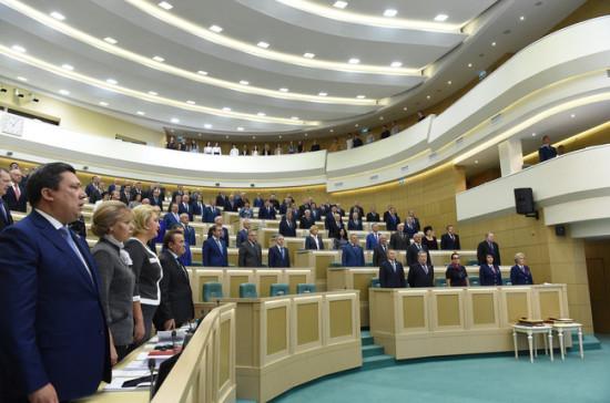 В Совфеде будет создана рабочая группа по доработке закона о Счётной палате