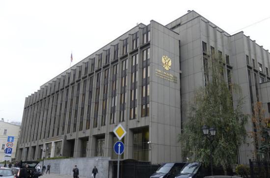 Комитет Совфеда по федеративному устройству проконтролирует ситуацию с обманутыми дольщиками