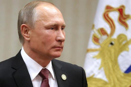 Говорить о встрече Путина и Трампа рано — посол России в США