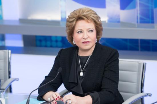 Валентина Матвиенко: действия ВСУ в Донбассе — преступление против народа